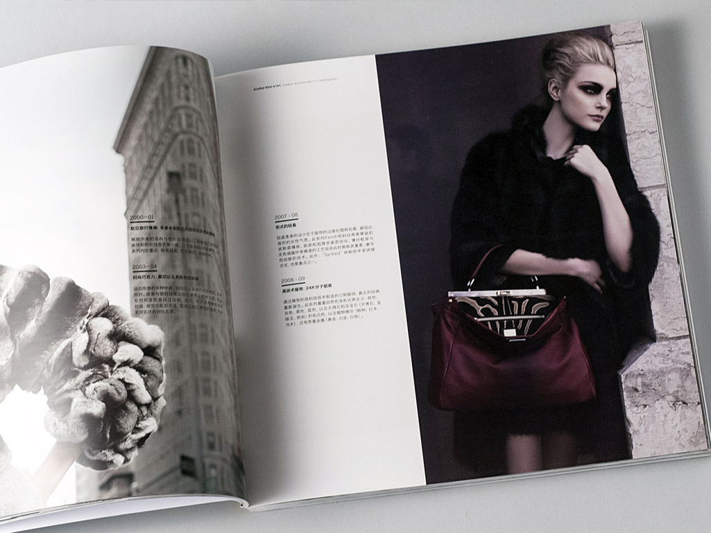 Fendi catalogue 07